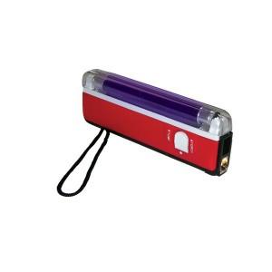 UV-Lantern-picture